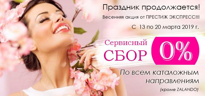 f960b712d01 Магазины Европы и каталоги одежды ОТТО