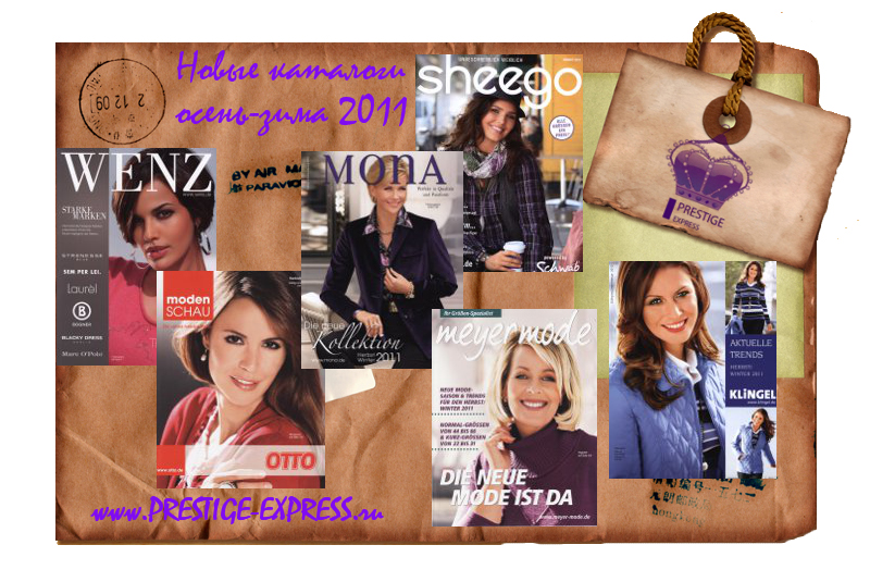 Каталоги Одежды 2012